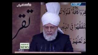 News Report: Convocation of Jamia Ahmadiyya UK for 2013