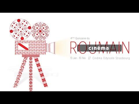 Intro Cinéma Roumain Strasbourg 2016 HD