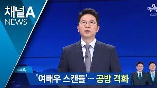 """김영환 """"이재명, 김부선과 밀회""""…이재명 """"법 대응"""""""