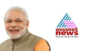 Modi In Dubai Registration Clossed - Huge Rush in Namo in Dubai