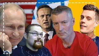 """Ежи Сармат смотрит Ройзмана """"Сказочный закон. Расследование Навального. Фильм Дудя."""""""