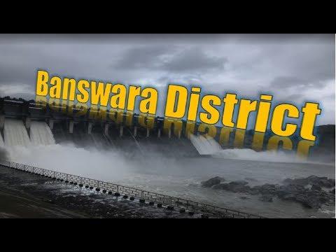 banswara-district-|-banswara-rajasthan-|-बांसवाड़ा-जिला-|-बांसवाड़ा-राजस्थान