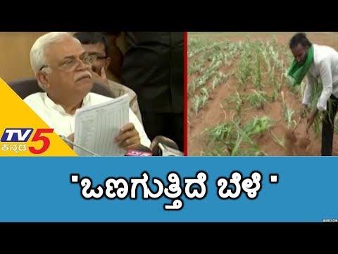 Revenue minister R V Deshpande Statement | TV5 Kannada