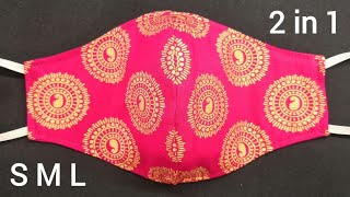 Very Fast Easy Pattern Mask ALL SIZES Face Mask Sewing Tutorial Anyone Can Make This Mask Easy