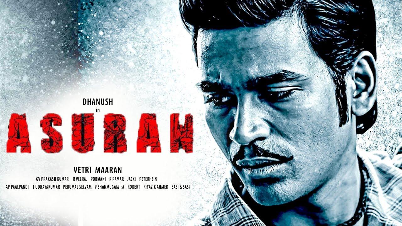 ASURAN Official Second Look - Dhanush | Vetri Maaran