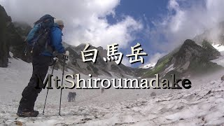白馬岳/北アルプス(白馬大雪渓ルート:猿倉~大雪渓~白馬岳山頂登山)Mt.Shiroumadake climbing in Japan 2015.7.29