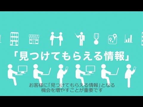 ネットPRサービス「News2uリリース」紹介