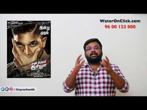 En Peyar Surya En Veedu India review by...