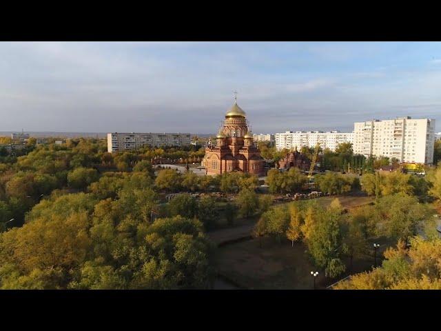 Летопись Оренбуржья. Оренбург