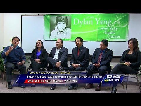 SUAB HMONG NEWS:  Dylan Yaj rooj plaub yuav muab los hais rau lub 10/19/2016