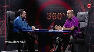 360 with Palitha Range Bandara ( 05-03-2018 ) Thumbnail