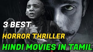 3 Best Hindi Horror Thriller Movies In Tamil Dubbed | Hindi Movies in Tamil | Kollywood Dubbed