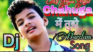 Chahunga Main Tujhe hardam Chahunga Main DJ Satyajeet jena official song DJ RAHUL KUSHWAHA