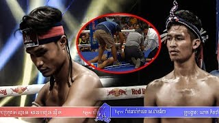 Kun Khmer Superior, Khim Bora Vs (Thai) Watcharadeth, 07/07/2018, CNC TV Boxing