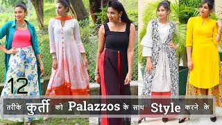 How to style palazzo with kurti in diff Ways Types of kurtis with palazzos myntra kurti haul Aanchal