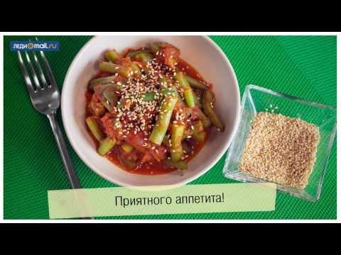 Салат из печени с фасолью рецепт приготовления с фото от