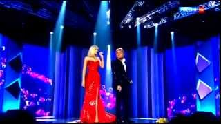 Николай Басков и Натали   Николай