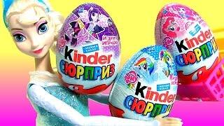 Elsa Shopping For My Little Pony Kinder Eggs Surprise NEW MLP Toys Huevos Disney Frozen