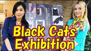 Black cats exhibition in Tokyo with Japanese artist.