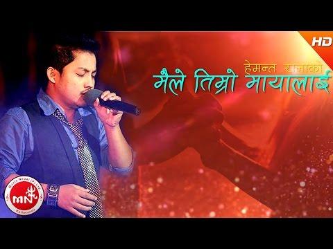 Hemanta Rana 's New Nepali Song - Maile...