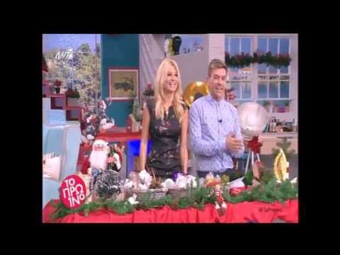 Χριστουγεννιάτικη Διακόσμηση από τον Σπύρο Σούλη με ή Χωρίς Δέντρο - spirossoulis.com