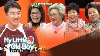 Seung Ri Sounds Like an Old Man?! [My Little Old Boy Ep 78]