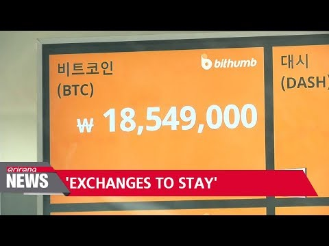 Korean government won't ban cryptocurrency exchanges for now