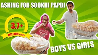 Pani puri | boys vs girls