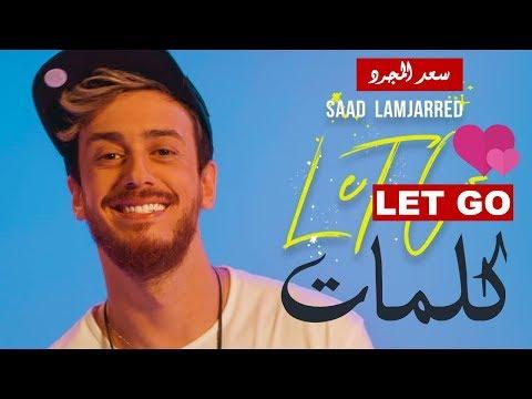 LET GO Lyrics video - Saad Lamjarred   حصري سعد لمجرد فيديو كلمات