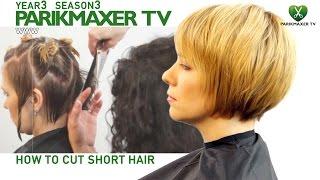 Стрижка коротких волос с челкой How to cut short hair парикмахер тв parikmaxer.tv(Как сделать короткую градуированную стрижку Короткая прическа с укладкой способна скрыть мелкие недостат..., 2014-09-11T13:57:28.000Z)