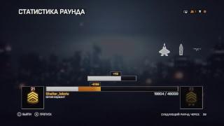 [UA] Battlefield 4- Скiловий Крабик ХалявнiDLC (Ps4 Pro)  [60FPS]
