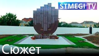 Открытие мемориала «Бессмертный полк» в Дербенте