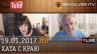 Инь и Янь: Спор о гендерных различиях • Revolver ITV