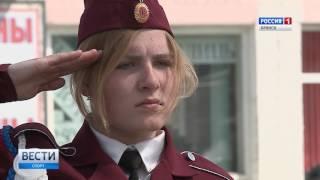 """Вести. Брянск. Спорт"". (эфир 20.05.2017)"