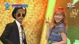 AKMU - 'RE-BYE' 0519 M COUNTDOWN