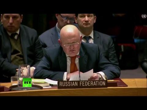 Совбез ООН проводит заседание по делу Скрипаля
