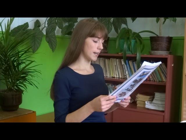 Изображение предпросмотра прочтения – КсенияМецгер читает произведение «Находка» С.В.Михалкова