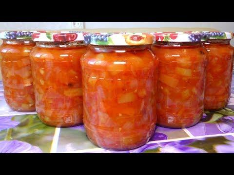 БЕЗ Стерилизации / Лечо на зиму из перца и помидоров