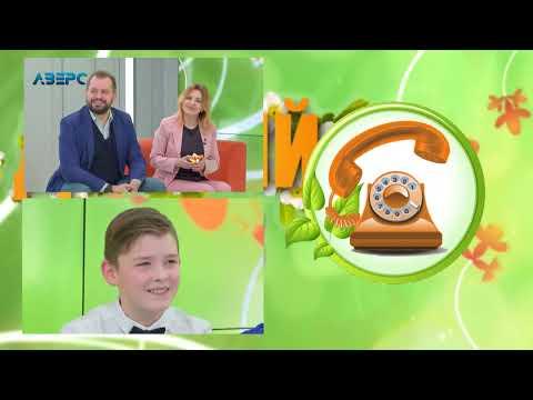 ТРК Аверс: Добрий ранок учасник Серафим Мірчук 14 03