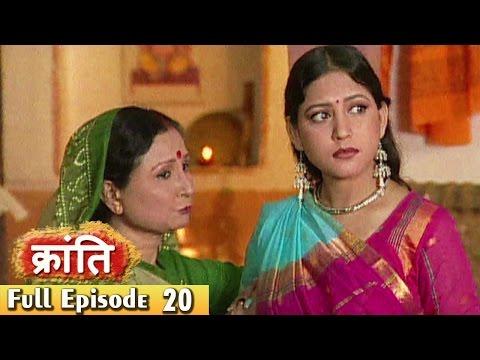 1857 Kranti  Episode 20  Indian Historical Drama