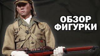 Японский солдат времен Второй Мировой Войны  - обзор на фигурку 1/6 - 3R