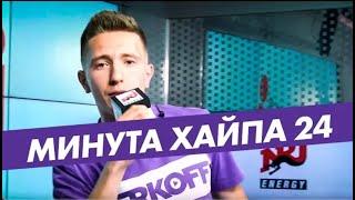 Смотреть клип Erkoff Feat. T-Iron - Космостарс