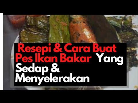 Cara Buat Pes/Rempah Ikan Bakar - YouTube