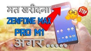 3 Problems In Asus Zenfone Max Pro M1 | Mr.V