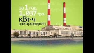 Россия в цифрах. 17. Свет.