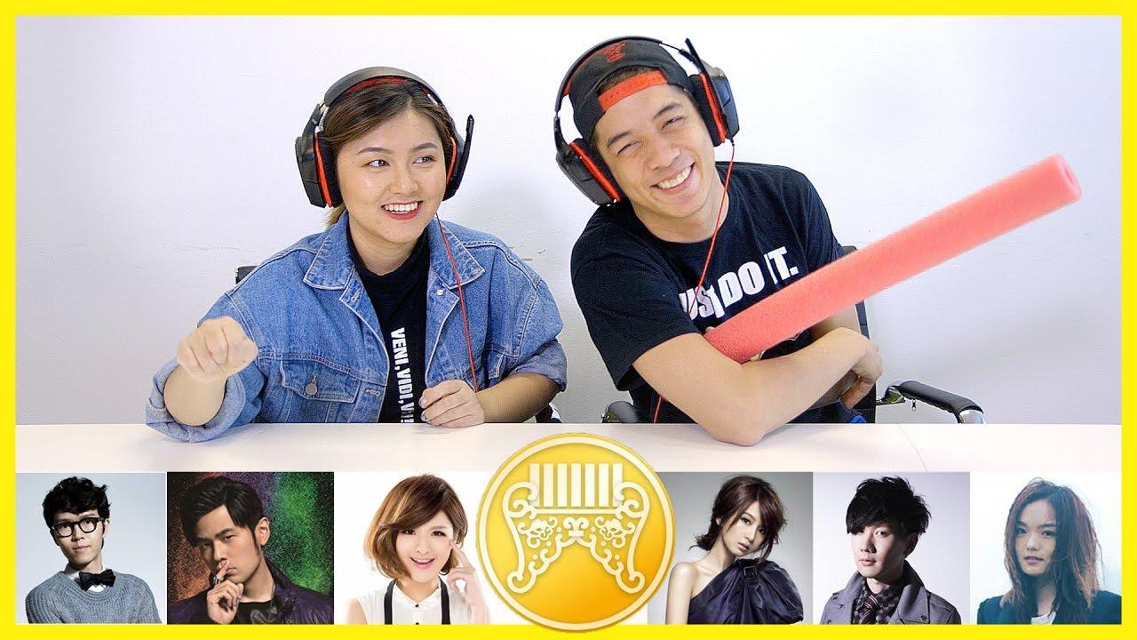 Chinese Students Guess The Golden Melody Song Challenge! 留學生猜金曲獎入圍歌手歌名大對決