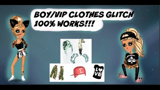 How To Glitch Boy/Vip Clothes On Msp 2016 (No Charles)