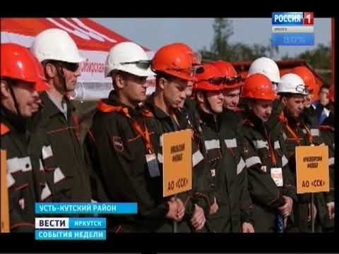 Сибирская Сервисная Компания -18 лет