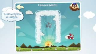 Дошкольное Обучение для iPad и iPhone - Трэйлер - AmayaKids.ru
