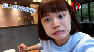 台東Vlog :台東飯店奢華之旅